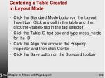 centering a table created in layout mode