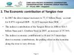 2 the economic contribution of yangtze river