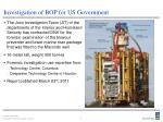 investigation of bop for us government