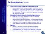 ev considerations cont d19