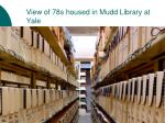 view of 78s housed in mudd library at yale