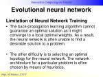 evolutional neural network