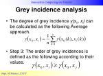 grey incidence analysis17