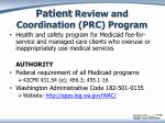 patient review and coordination prc program
