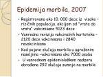 epidemija morbila 200737