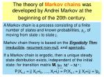 the theory of markov chains was developed by andrei markov at the beginning of the 20th century