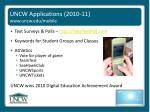 uncw applications 2010 11 www uncw edu mobile