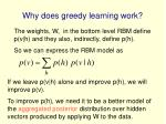 why does greedy learning work1