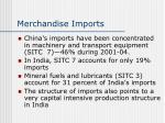 merchandise imports