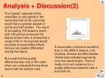 analysis discussion 2