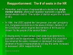 reapportionment the of seats in the hr