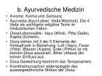 b ayurvedische medizin