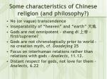 some characteristics of chinese religion and philosophy
