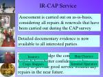 ir cap service3