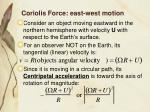 coriolis force east west motion