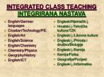 integrated class teaching integrirana nastava