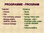 programme program