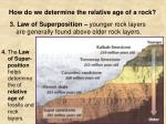 how do we determine the relative age of a rock