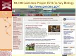 10 000 genomes project evolutionary biology http www genome gov