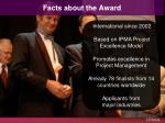 facts about the award