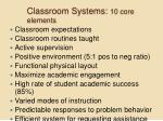 classroom systems 10 core elements