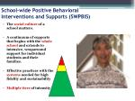 school wide positive behavioral interventions and supports swpbis