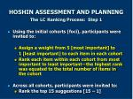 hoshin assessment and planning the lc ranking process step 1