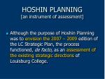 hoshin planning an instrument of assessment
