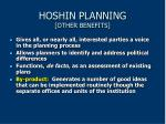 hoshin planning other benefits