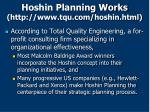 hoshin planning works http www tqu com hoshin html