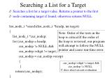 searching a list for a target