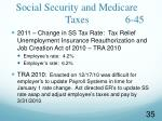 social security and medicare taxes 6 451