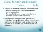 social security and medicare taxes 6 491