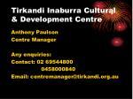 tirkandi inaburra cultural development centre24