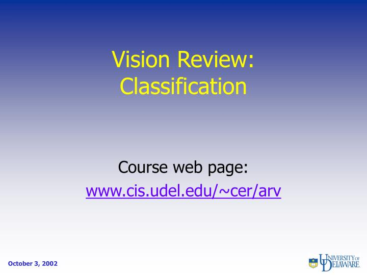 vision review classification n.
