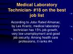 medical laboratory technician 18 on the best job list