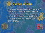 system of care