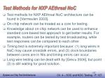 test methods for nxp aethreal noc