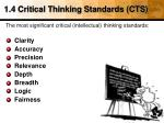 1 4 critical thinking standards cts