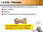1 4 cts fairness