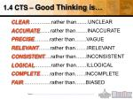 1 4 cts good thinking is