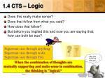 1 4 cts logic