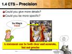 1 4 cts precision