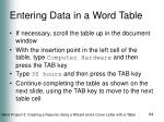 entering data in a word table