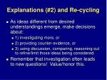 explanations 2 and re cycling