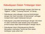 kebudayaan dalam timbangan islam