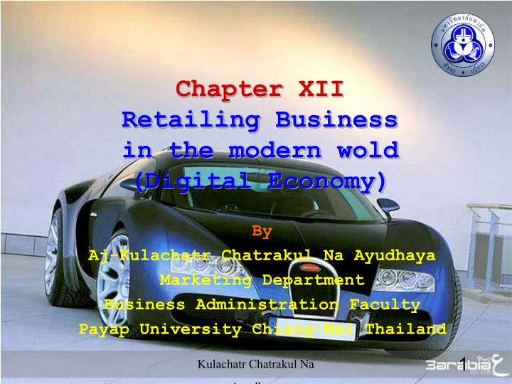 chapter xii retailing business in the modern wold digital economy n.