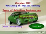 chapter xii retailing in digital economy1