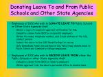 donating leave to and from public schools and other state agencies