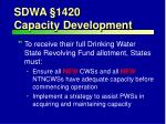sdwa 1420 capacity development